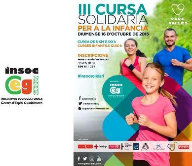 III Cursa Solidària per la Infància!